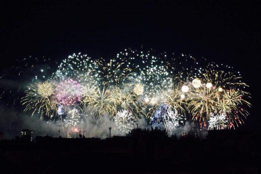 Offrez Ferragosto, la veille du Nouvel An de l'été!